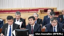 Кыргыз өкмөтү.