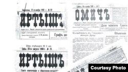 Номера газет, которые издавал Алихан Букейхан.