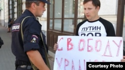 Пикет в поддержку Евгения Урлашова в Ярославле
