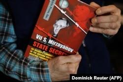 Vil Mirzayanov's book, State Secrets