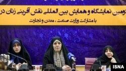 İranda qadınların roluna dair 2-ci konfrans, arxiv fotosu
