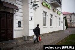 Аптэка-музэй у Горадні