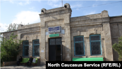 Железнодорожная станция, Избербаш, Дагестан