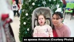 Юлия и Ксюша Агеевы
