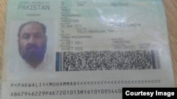 The Pakistani passport the Afghan Taliban leader was allegedly carrying.