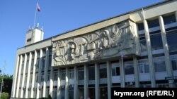 Будівля адміністрації Ялти, архівне фото