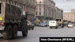 Полиция занимает центр Москвы
