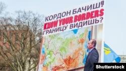 Плакат на акції протесту в столиці США проти агресії Росії стосовно України. Вашингтон, 6 березня 2014 року