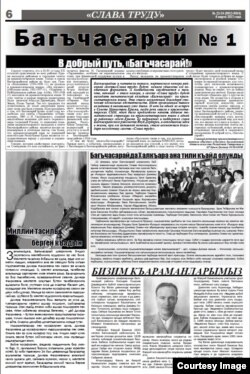 "Кырымтатар телендә ""Бакчасарай"" кушымтасының беренче саны"