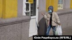 Дніпро, 19 березня 2020 року