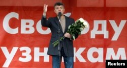 """We are not to be intimidated,"" said Russian opposition figure Boris Nemtsov."