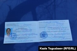 Абдрешид Кушаевқа берілген Қазақстаннан баспана сұраған тұлғаның құжаты. Алматы, 17 наурыз 2015 жыл.