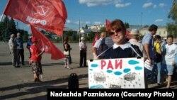 Саратов, участница акции протеста в Пугачёве Надежда Познякова, 1 июля 2019 года