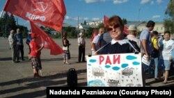 Саратов, участница акции протеста в Пугачёве - Надежда Познякова, 1 июля 2019 года.