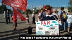 Саратовская область России, участница акции протеста в Пугачёве — Надежда Познякова, 1 июля 2019 года.