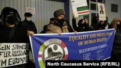 Акция в Австрии против депортации уроженцев Чечни