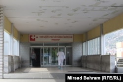 University Clinical Hospital is Mostar's biggest.