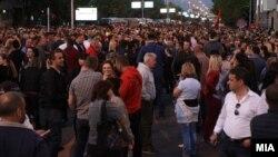 Архивска фотографија од протестот на ГДОМ во Скопје.