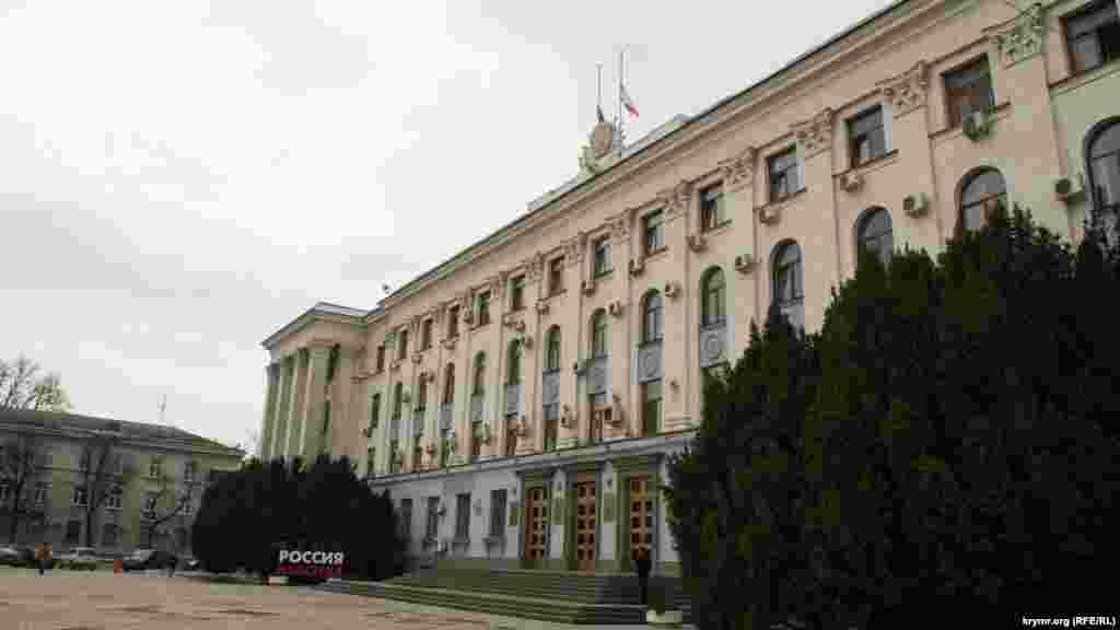 Жалобні акції відбулися в багатьох містах Росії