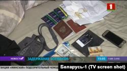 Captură video cu obiecte ale celor reținuți lângă Minsk. 29 iulie 2020
