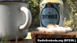 Вартість сала у Луганську – 100-160 гривень