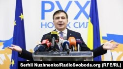 Ваша Свобода | Майбутнє Саакашвілі в Україні
