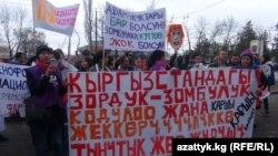 Феминисттердин жөө жүрүшү. Бишкек, 25-март.