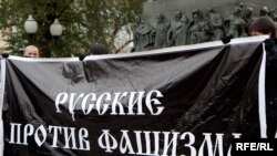 """Protesters held signs saying """"Russia Against Fascism."""""""