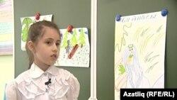 """Регина Гайсина """"Су анасы"""" рәсемен ясаган"""