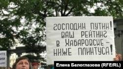 Habarowsk.