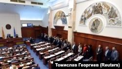 Kuvendi i Maqedonisë - Foto nga arkivi