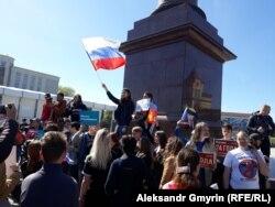 Протестный митинг в Калининграде