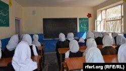 Школа для девочек, Афганистан