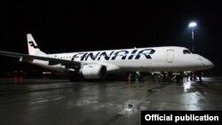 Регулярные прямые рейсы в Казань осуществляются из следующих европейских городов: Хельсинки, Франкфурт, Прага, Рига и Стамбул