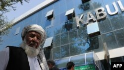 Some analysts have warned that the collapse of Kabul Bank would shatter confidence in the entire Afghan banking system.