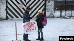 Исправительная колония в Сегеже, Карелия, Россия. Иллюстративное фото.