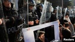 Protesta e studentëve të UP-së