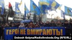 В Івано-Франківську вшановують Героїв Небесної сотні ходою пам'яті і панахидою