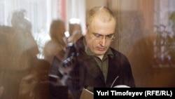 """Михаил Ходорковский: """"Значение нашего процесса выходит далеко за пределы наших с Платоном судеб"""""""