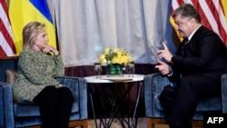 Хиллари Клинтон встречается с президентом Украины в кулурарах Сессии Генеральной Ассамблеи ООН