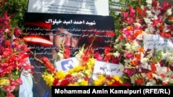A memorial to Ahmed Omaid Khpalwak, one of the 21 journalists killed in Afghanistan since 2001, according to the CPJ