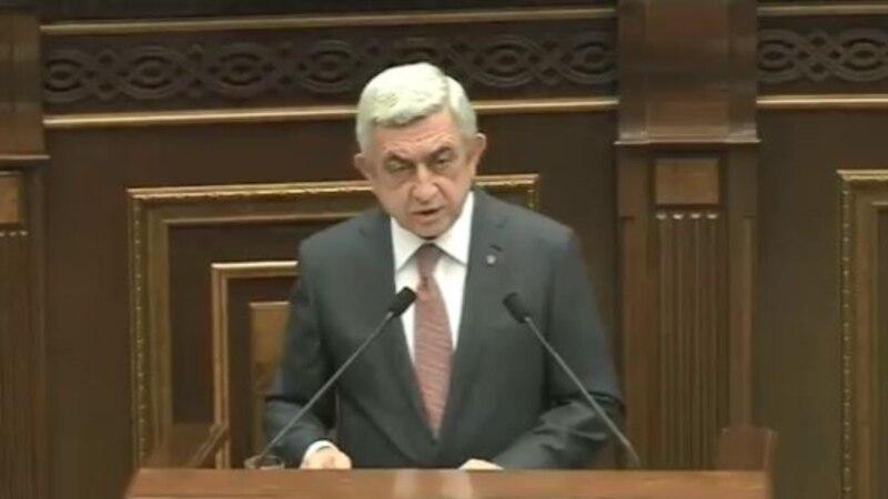 Սերժ Սարգսյանը հրաժարվել է կառավարության որոշմամբ իրեն հատկացված առանձնատան սեփականության իրավունքից. Aysor.am