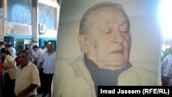 ملصق يحمل صورة الفنان الراحل ناظم رمزي