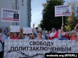 Акція протесту в Гомелі, 6 вересня 2020 року