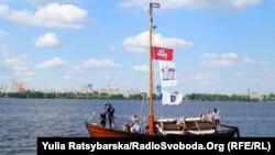 Корабель «Вітаутас Великий», Дніпро, 4 липня 2018 року