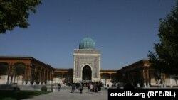 Мемориальный комплекс имама Аль-Бухари. Самарканд.