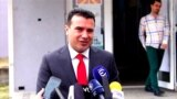 Macedonia's Prime Minister Votes In Name-Change Referendum