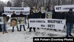 Прошлогодняя акция во Владикавказе с требованием наказать виновных в гибели Владимира Цкаева