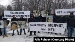 Акция в Владикавказе. Снимок предоставлен активистами