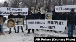 Пикет во Владикавказе против полицейских пыток